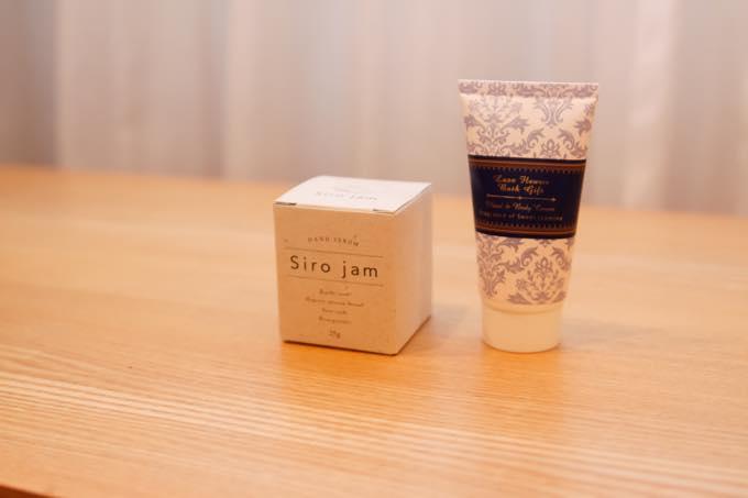 Sirojamとハンドクリームの違い